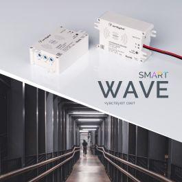 SMART-WAVE — беспроводное подключение от Arlight