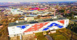 КЭАЗ: 75 лет надежной работы на рынке электротехники!