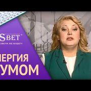 SDSBET на телерадиоканале Ямал-Регион | Переход на светодиодные технологии | Энергия с умом [SDSBET]