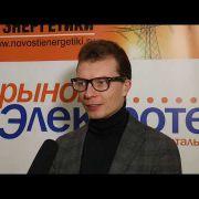 Дмитрий Заневский, BEG: искусственный интеллект в управлении освещением
