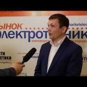 Алексей Спиридонов, РОСЭК: основные тренды - энергоэффективность и безопасность эксплуатации