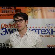Абдула Абакаров, Светозар: три тренда на рынке светодиодов.