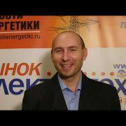 Алексей Теренин, Электротехника и автоматика: рынок ЖКХ будет оснащен светодиодами на 90%
