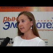 Алсу Файзуллина, Ledel: на рынке светотехники тренд на готовые решения