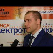 Артем Богодяж, Тольяттинский Трансформатор. Проблемы и тенденции на рынке силовых трансформаторов.