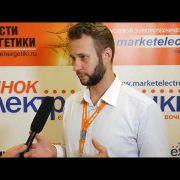 Александр Стрельцов, Weidmuller: рынок атомной энергетики на подъеме
