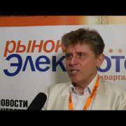 Эдуард Виноградов, SDSВЕТ: умный город – важный мировой тренд
