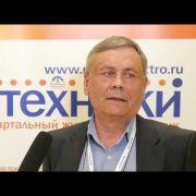 Валерий Чипизубов, Босфор Электро: подготовка кадров – ключевая проблема отрасли