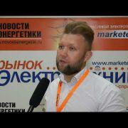 """Виталий Рябов, ГК """"Вольта"""". Рынок светотехники в 2019 году."""
