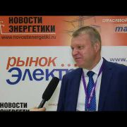 Вадим Лунчев, БЛ ГРУПП. Садово-парковое освещение: тенденции рынка