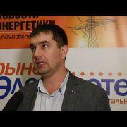 Александр Куршев, Ардатовский светотехнический завод: биоэффективное освещение – рынок растет.