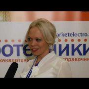 Юлия Райчук, ЗЭТА: рынок электромонтажного оборудования – конкуренция растет