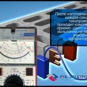 Токопроводы российского производства типа ТКЛ