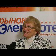 Наталья Стёркина, Анди Групп: лечебное освещение