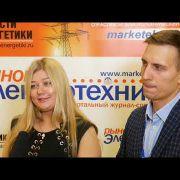Павел Ефремов, Анастасия Ефремова ПК Электрум: рынок электротехники растёт