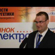 Никита Копытов, Электрощит Самара. Рынок цифровых подстанций