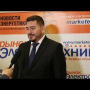 "Эдем Асанов, ООО ""Акэл"": рынок электротехники растёт!"