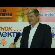 Embedded thumbnail for Ярослав Иванов, генеральный директор КЭАЗ