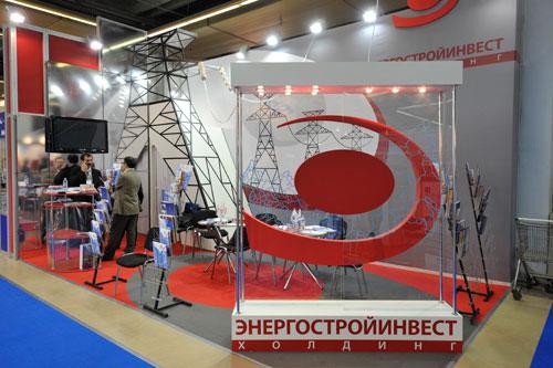 Выставка электрические